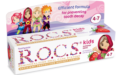R.O.C.S Kids Summer Swirls