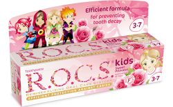 R.O.C.S  Kids Sweet Princess