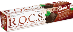 R.O.C.S Teens Chocolate Mousse