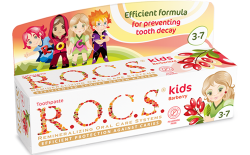 R.O.C.S  Kids Barberry